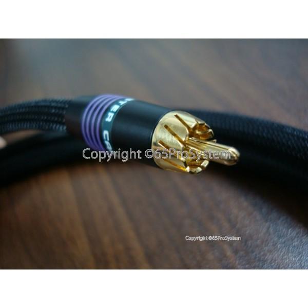 ขาย สาย Coaxial Monster Cable Z220d Reference Audiophile