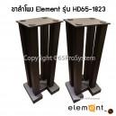 ขาตั้งสำโพง Element รุ่น HD65-1823
