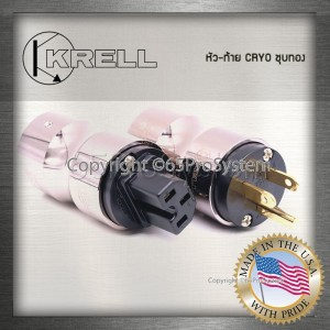 Krell หัว-ท้าย ปลั๊ก 2nd Edition ชุบแข็ง CRYO Power Plug (Gold Plated)