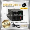 Nobility DT-200VA หม้อแปลง converter 220-110 / 110-220 Step UP | Step Down Transformer ขนาด 200วัตต์