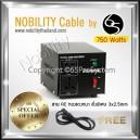 Nobility DT-750VA หม้อแปลง converter 220-110 / 110-220 Step UP | Step Down Transformer ขนาด 750วัตต์