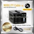 Nobility DT-1000VA หม้อแปลง converter 220-110 / 110-220 Step UP | Step Down Transformer ขนาด 1000วัตต์