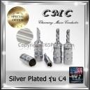 CMC Banana Plug รุ่น Silver Plated C4