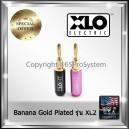 XLO Banana Plug ทองแดงชุบทอง 24K Gold Plated รุ่น XL2
