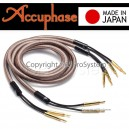 สายลำโพง Accuphase 40th Anniversary Edition OCC pure copper speaker cable ยาว 2.5เมตร (1 Pair)