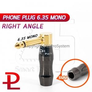 Palic Phone 6.35 L-Type Mono Male Plug ทองแดงชุบทอง Gold Plated ขนาด 8mm