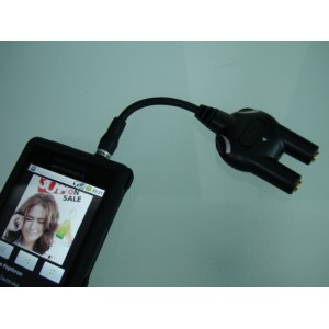 Monster iSplitter 200 Mini Y cable