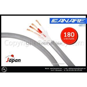 สายลำโพง Bi-Wire Canare 4S11 Star Quad 4 Core Made in Japan