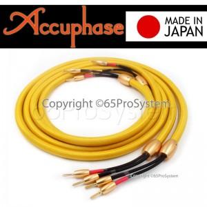 สายลำโพง Accuphase OCC pure copper speaker cable ยาว 2.5เมตร (1 Pair)