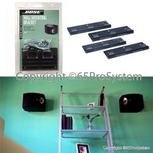 ขายึดลำโพง ติดผนัง Bose WB-3 wall bracket สำหรับ Bose 201, Bose 301